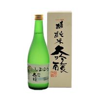 sake10_1t