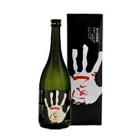 sake2_1t